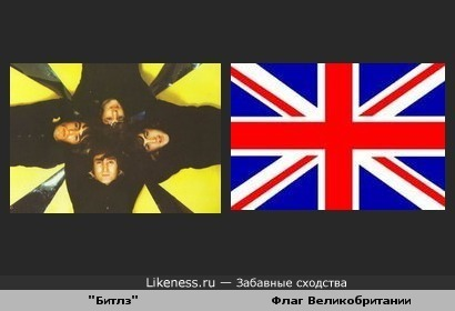 """Битлз"" в образе Британского флага ?"