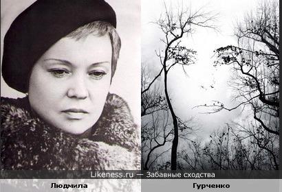 Людмила Гурченко...
