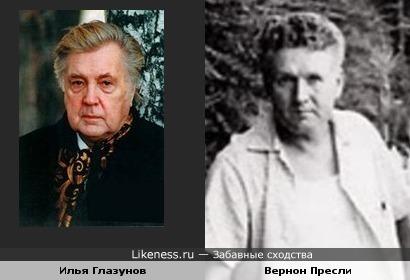 Илья Глазунов и Вернон Пресли