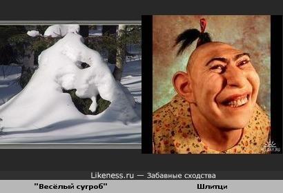 """Фото Дмитрия Кашканова """"Весёлый сугроб"""" и Шлитци"""
