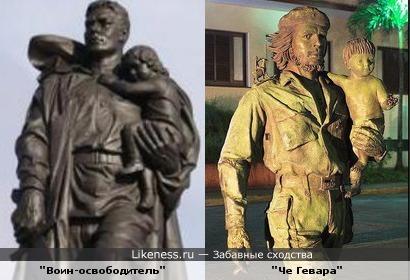 Памятник Че Геваре напомнил монумент Воину-освободителю