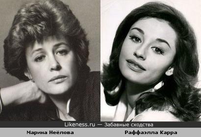 Марина Неёлова и Раффаэлла Карра