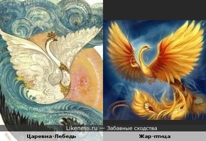 Царевна-Лебедь и Жар-птица