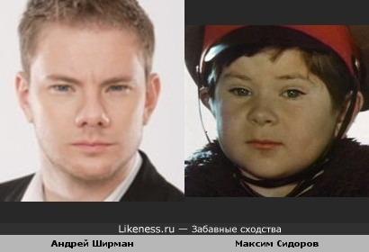 Андрей Ширман (DJ Smash) и Максим Сидоров