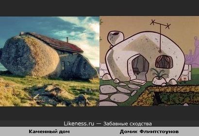 Мультик про Флинтстоунов вдохновил Виктора Родригеса на постройку каменного дома