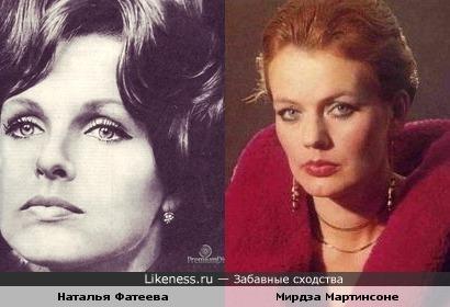 На этом фото Наталья Фатеева напомнила Мирдзу Мартинсоне