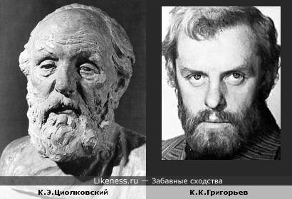 Скульптурное изображение Циолковского и актёр Константин Григорьев
