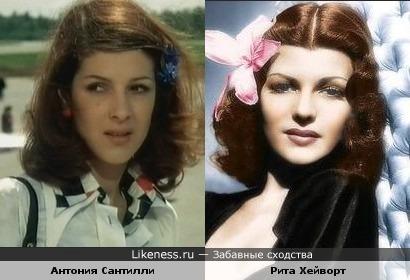 Антония Сантилли и Рита Хейворт