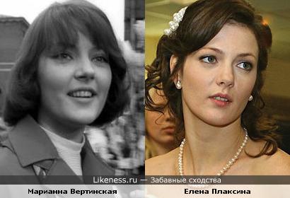 Марианна Вертинская и Елена Плаксина