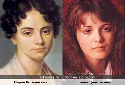 Мария Волконская и Елена Цыплакова