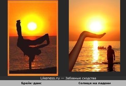Эти фотографии показались мне похожими