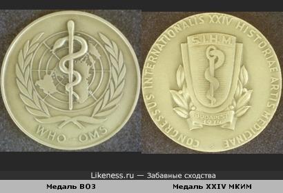 Изображения на этих медалях похожи