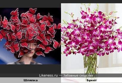 """Шляпка """"Бабочки"""" и букет цветов"""