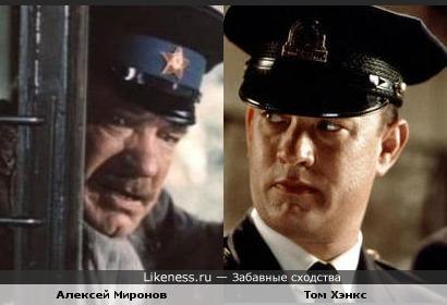 Алексей Миронов и Том Хэнкс