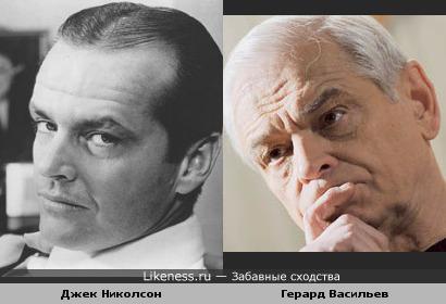 Джек Николсон и Герард Васильев (2)