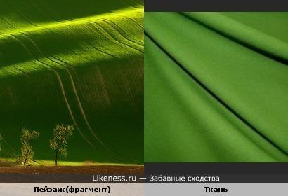 Зелёное поле и зелёная ткань