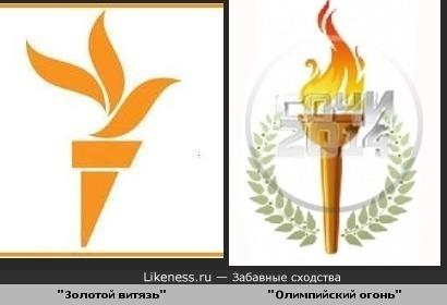 Логотип театрального фестиваля и Олимпийский огонь