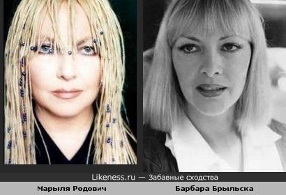 Марыля Родович и Барбара Брыльска