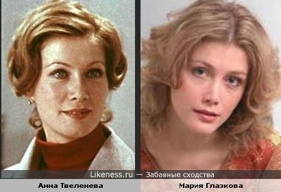 Анна Твеленева и Мария Глазкова