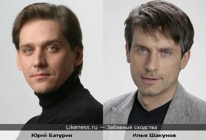 Юрий Батурин и Илья Шакунов