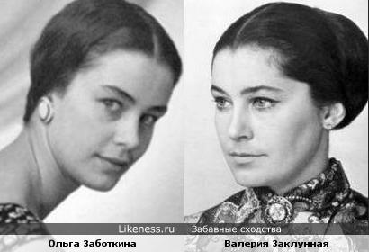Ольга Заботкина и Валерия Заклунная