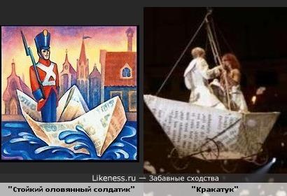 Иллюстрация к сказке и фрагмент циркового шоу