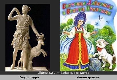 "Скульптура ""Диана-охотница"" напомнила сказку ""Сестрица Алёнушка и братец Иванушка"""