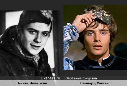 Никита Михалков и Леонард Уайтинг
