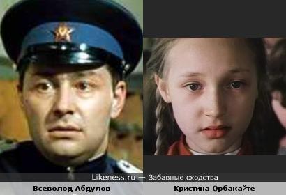 Всеволод Абдулов и Кристина Орбакайте