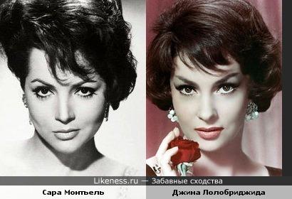 Сара Монтьель и Джина Лолобриджида