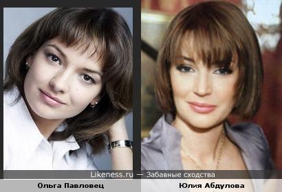 Ольга Павловец и Юлия Абдулова
