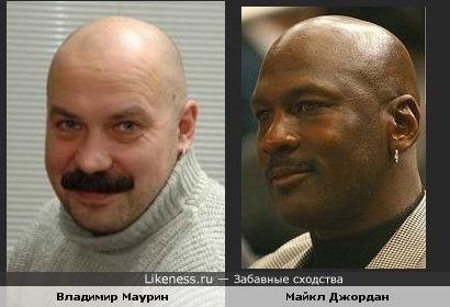 Владимир Маурин и Майкл Джордан