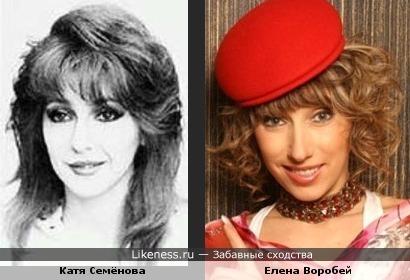 Певица Катя Семёнова на этой фотографии напомнила Елену Вроробей