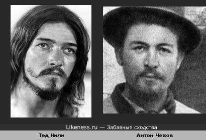 Тед Нили в образе и Антон Павлович Чехов