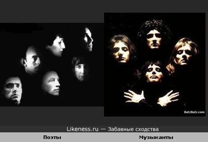Изображение поэтов Серебряного века напомнило изображение группы Queen