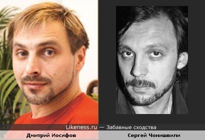Дмитрий Иосифов и Сергей Чонишвили