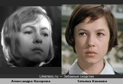 Александра Назарова и Татьяна Канаева