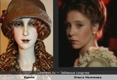 Кукла и Ольга Мелихова