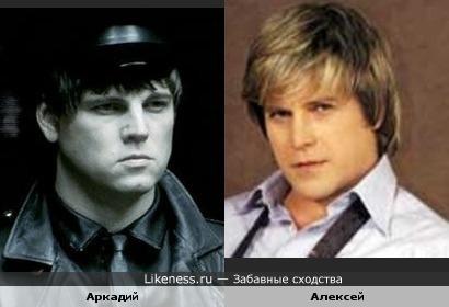 Российский бизнесмен,снявшийся в клипе Alejandro и Алексей Глызин