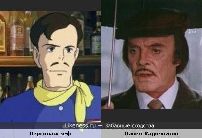 """Персонаж м-ф """" Порко Россо"""" и Павел Кадочников в образе"""