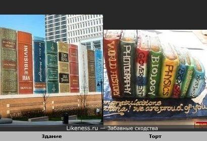 Здание Публичной библиотеки в Канзас-Сити и праздничный торт