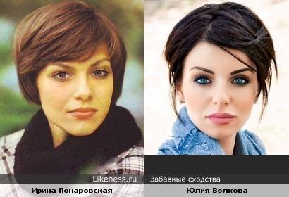 Ирина Понаровская и Юлия Волкова