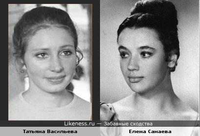 Татьяна Васильева и Елена Санаева