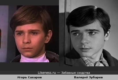 Игорь Сахаров и Валерий Зубарев