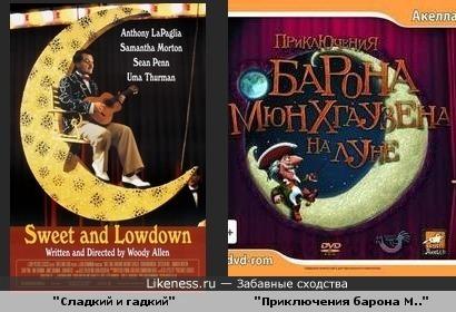 """""""Лунные"""" постеры"""