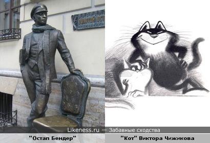 Памятники на likeness ru 103 сходства