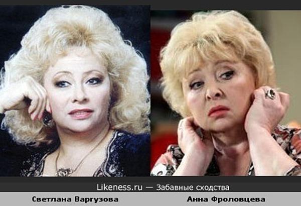 Светлана Варгузова и Анна Фроловцева
