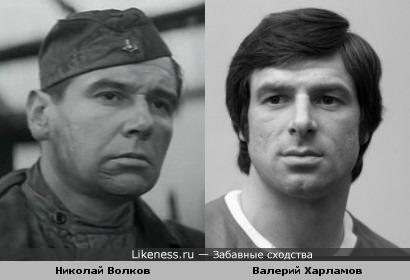 Николай Волков и Валерий Харламов