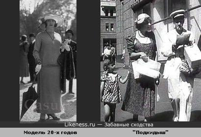 """Модель 20-х годов напомнила Фаину Раневскую в фильме """"Подкидыш"""""""