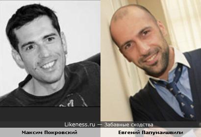 Максим Покровский и Евгений Папунаишвили